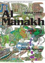 Al Manakh (Gulf Survey)